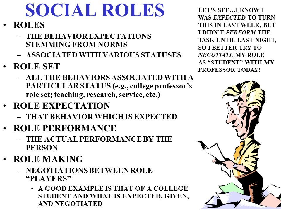 Sociology 374 Introduction To Social Sociology Psychology Notes Introduction To Psychology