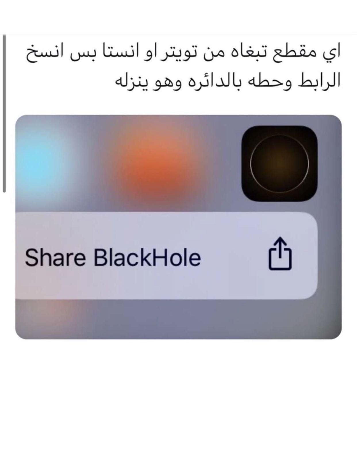 Pin By Al Zaa1 On تطبيق Lockscreen Lockscreen Screenshot Insta