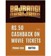 Download Bhaijaan Full-Movie Free