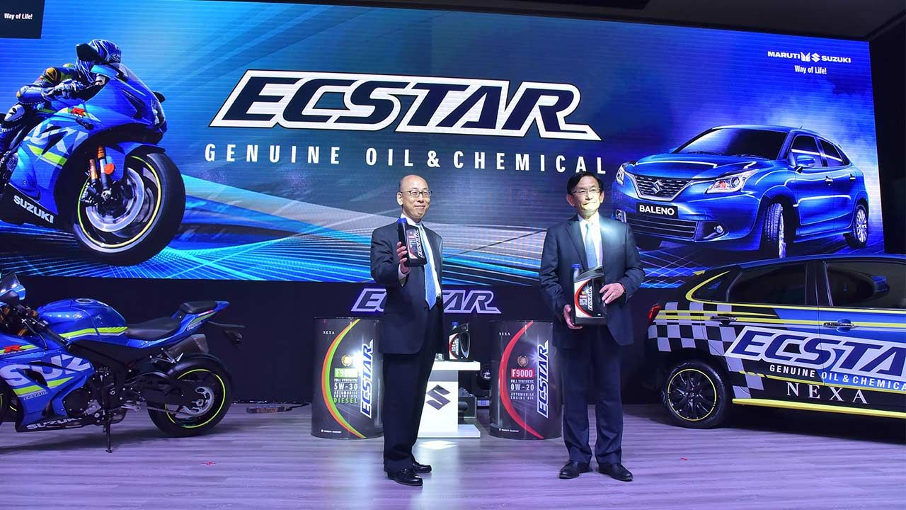 Suzuki Ecstar Oil Coolant And Car Care Products Launched In India
