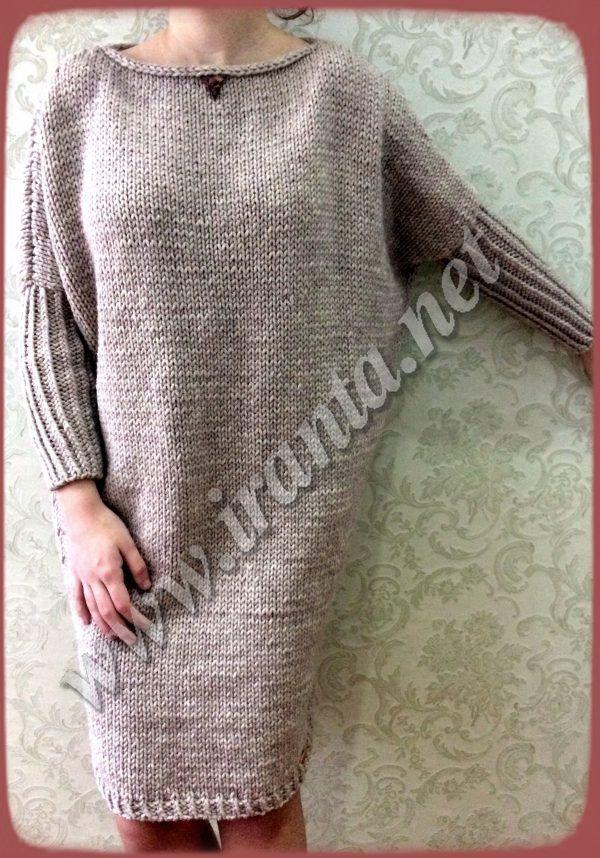 Платье-оверсайз крупной вязки с рукавом летучая мышь ...