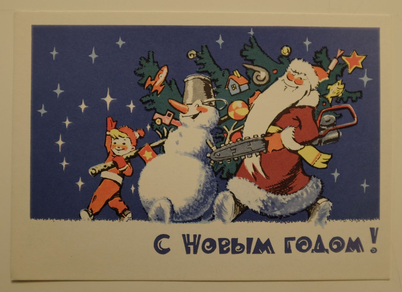 Звездочки, открытки художника русакова