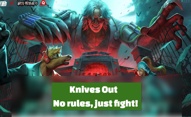 Knives Out Redeem Codes