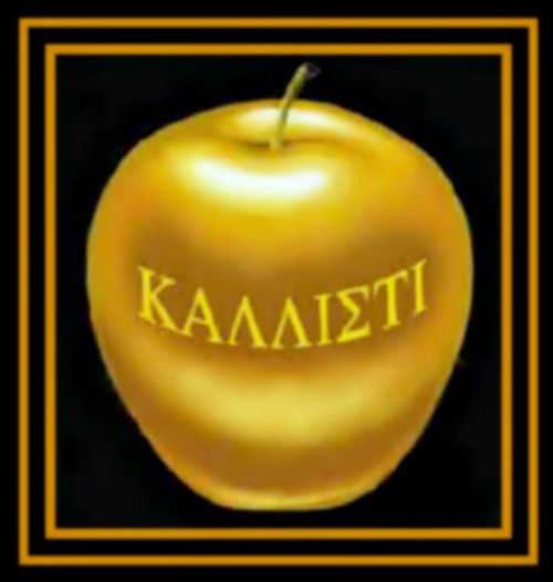 """Mythology: """"The Golden Apple of Discord"""" / Poetry: """"Who is"""