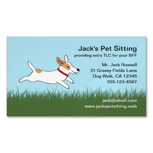 Jack russell cartoon dog running on grass business card for Pet business cards