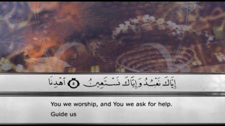 تعليم سورة الفاتحة للاطفال فضيلة الشيخ احمد عيسى المعصراوى 1 Ask For Help Worship Pandora Screenshot