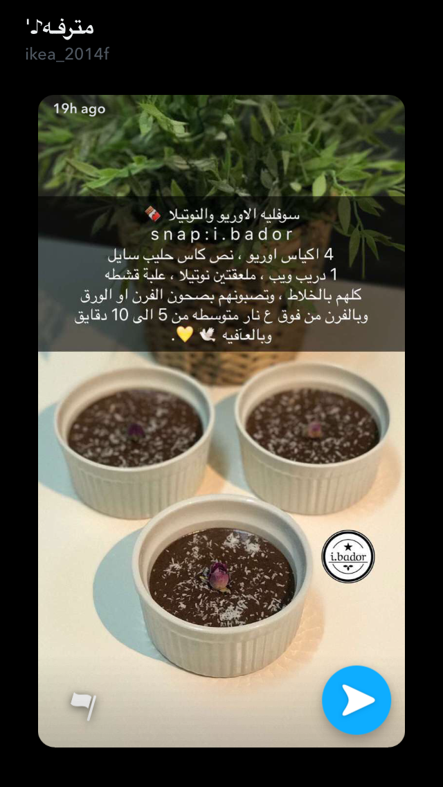 Pin By Esraa Ebrahim On طبخات Cookout Food Yummy Food Dessert Food Receipes