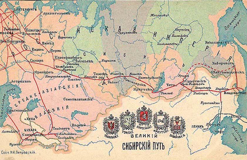 Самая длинная железная дорога в мире - годовщина начала