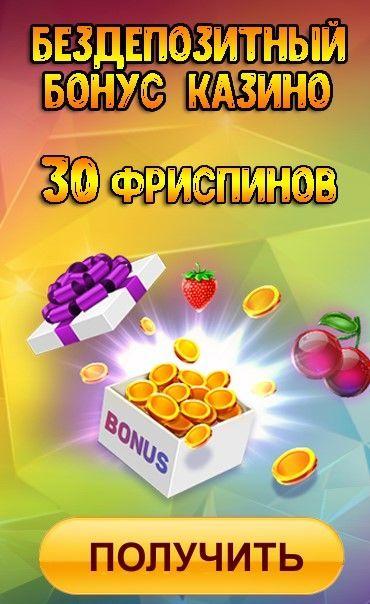 азартные i игры на реальные деньги 2021 год