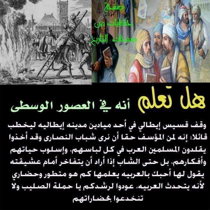 4 Chekka Abdallah Chekka Abdallah Twitter Words Playbill Ads