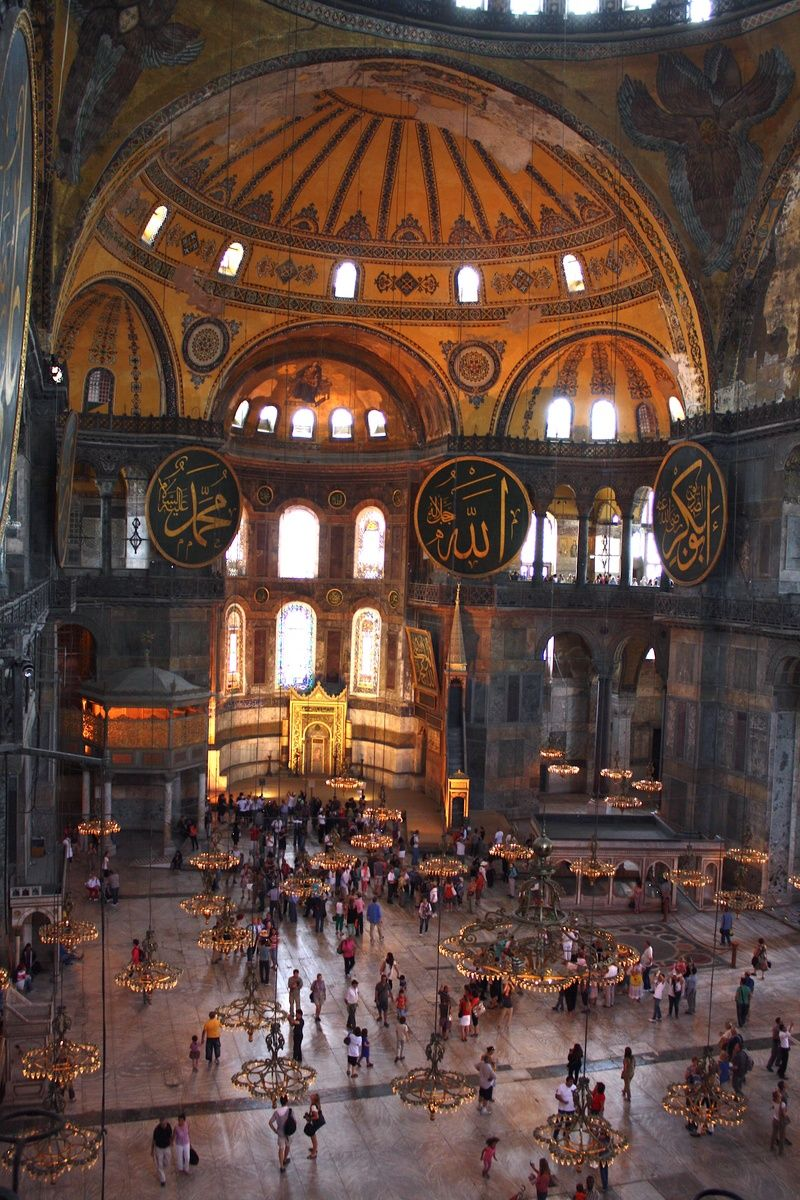 Winners and Finalists For Wonders of the World in 2020 ...   Hagia Sophia Interior Columns