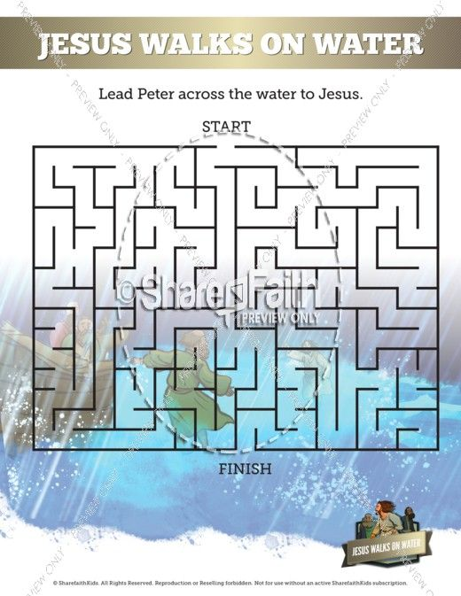 This Jesus Walks On Water Bible Maze Will Help Your Kids Remember The Treacherous Journey Peter Took As He Attempted To Walk Upon Sea Of Galilee