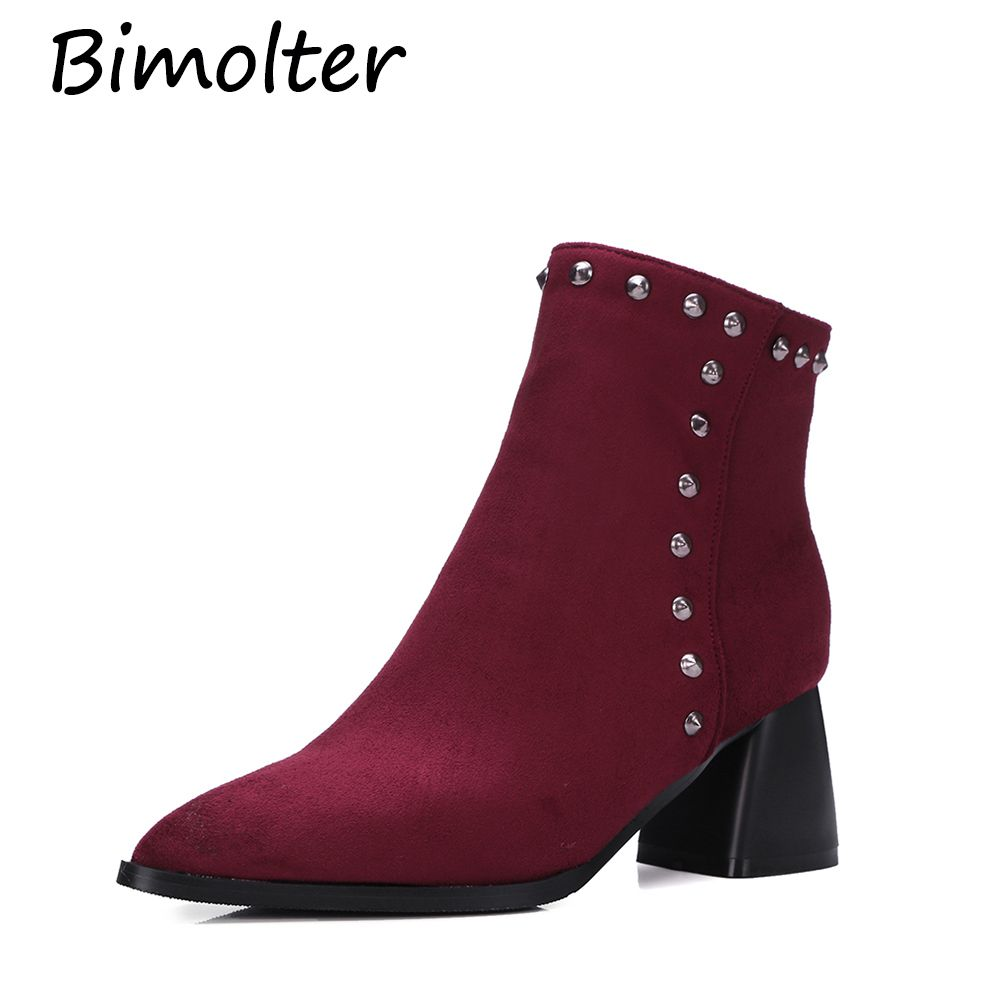 9CM Womens Suede Rivet Pointed Toe High Chunky//Stiletto Heel Ankle Boots