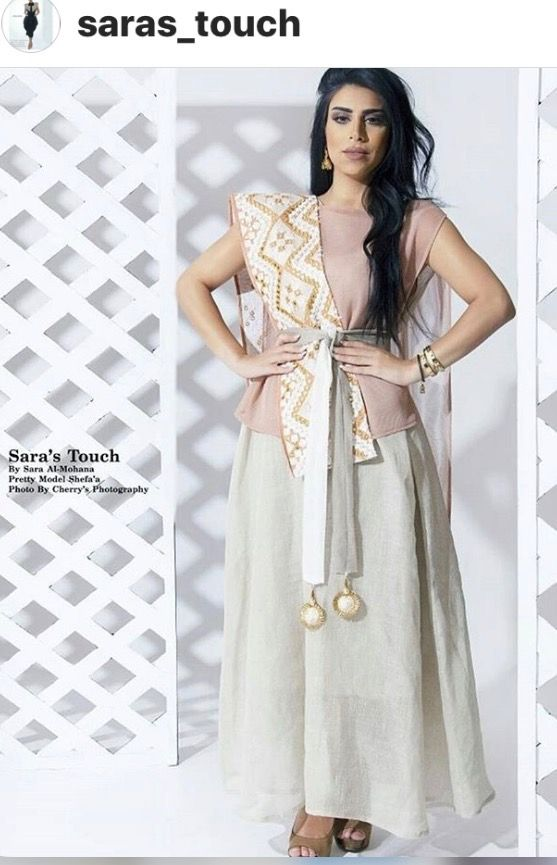 Pin By Fula Ff On Robe Muslim Fashion Dress Fashion Dresses Fashion