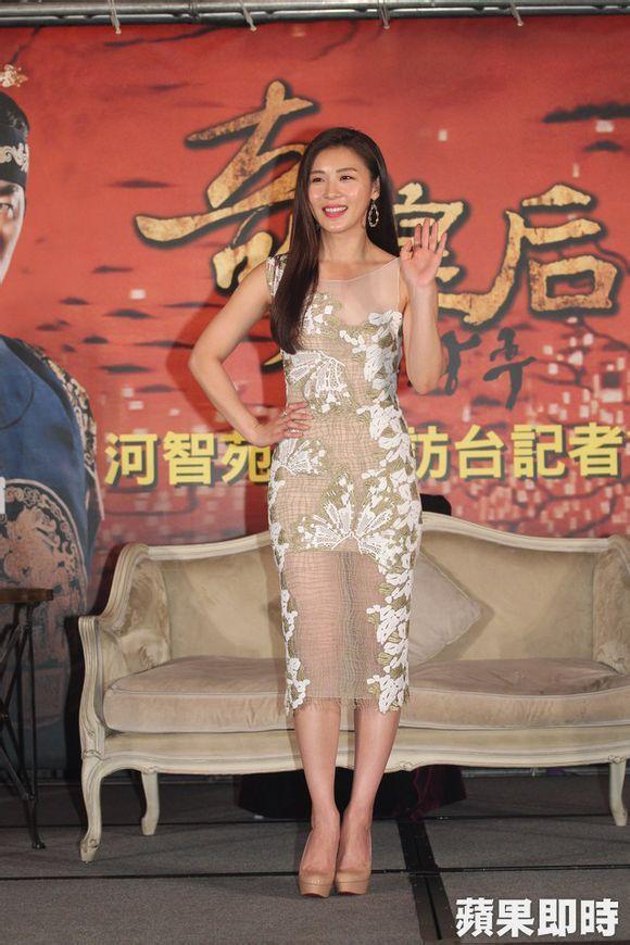 Ha Ji Won Visits Taiwan to Promote the Network Airing of Empress ...