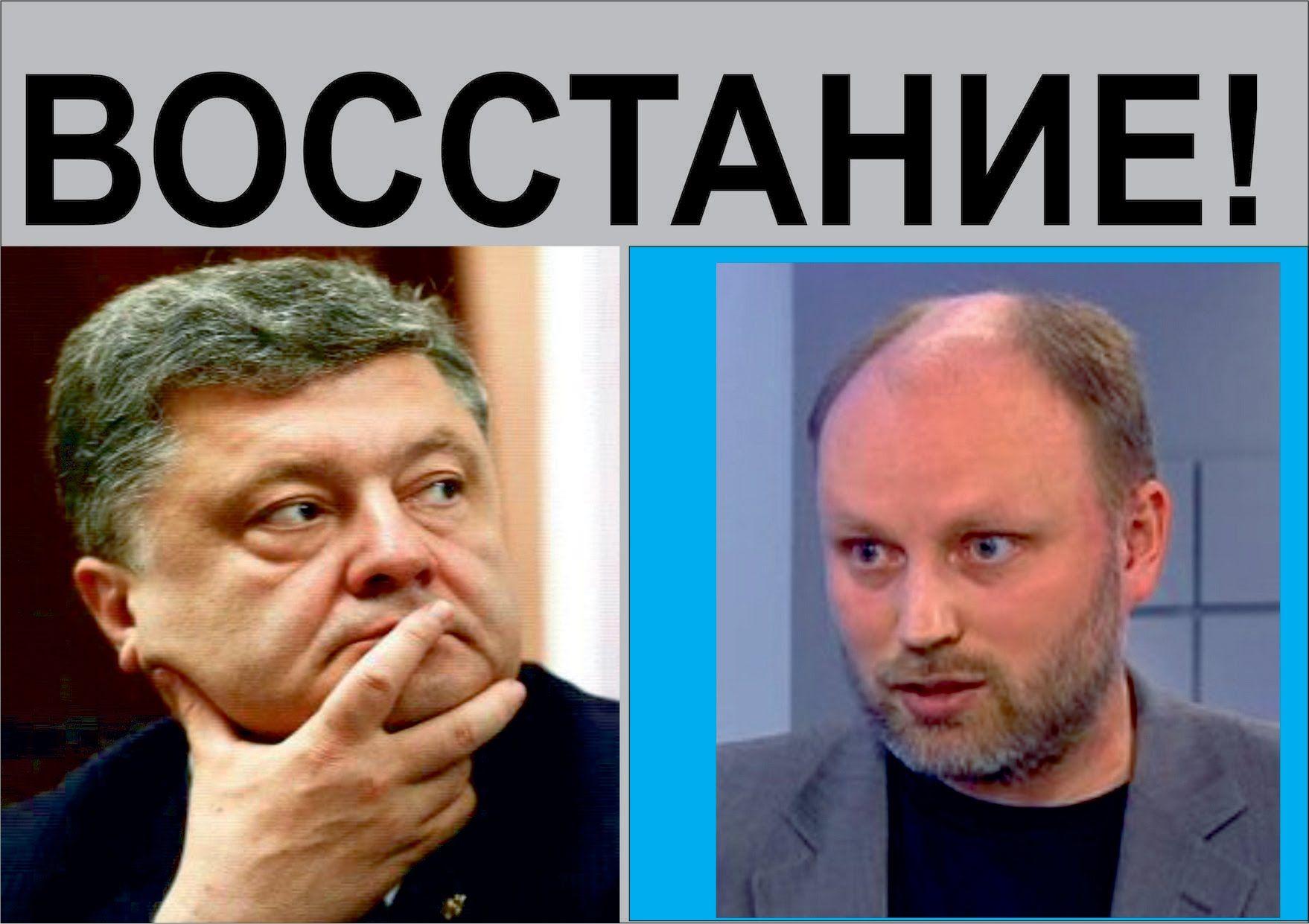 В ЗАПОРОЖЬЕ готовится ВОССТАНИЕ! - РОГОВ Владимир