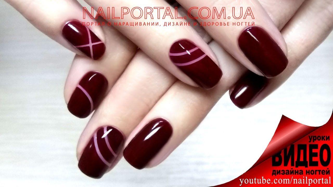 Дизайн ногтей гель-лак shellac - Роспись ногтей (видео уроки ...