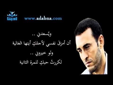 شعر نزار قباني بصوت كاظم الساهر Quotes Songs Arabic Quotes