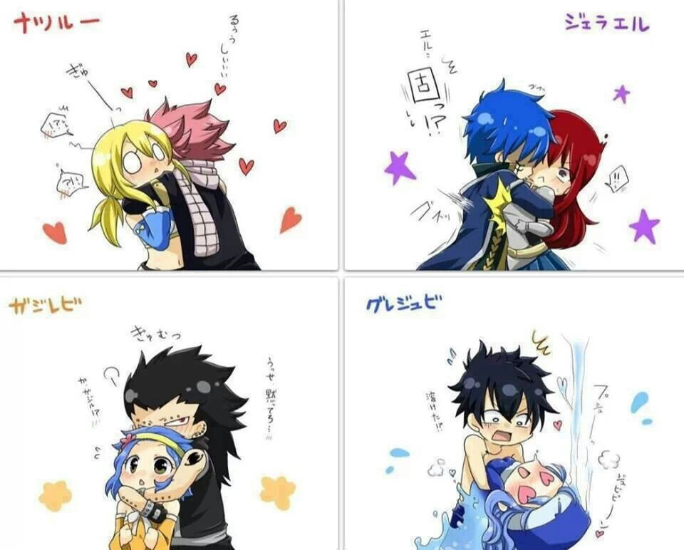 Jerza, Gruvia, NaLu, GaLe, and i don'-t know mira and laxus ship ...