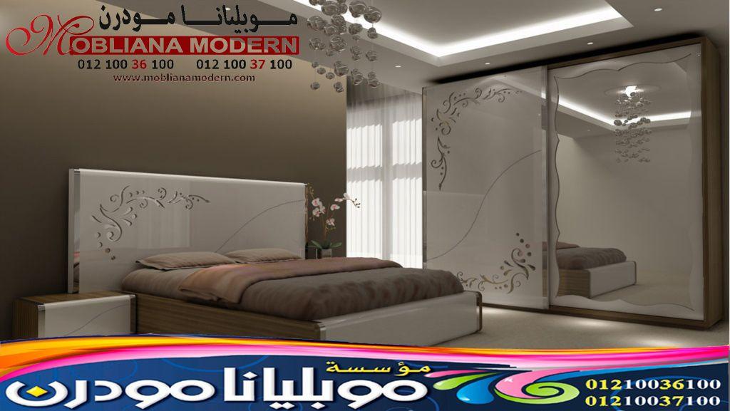 اثاث موبليانا مودرن اسعار غرف النوم التركي في مصر 2021 2022 In 2020 White Furniture Bedroom Modern White Bedroom Set Furniture White Bedroom Set