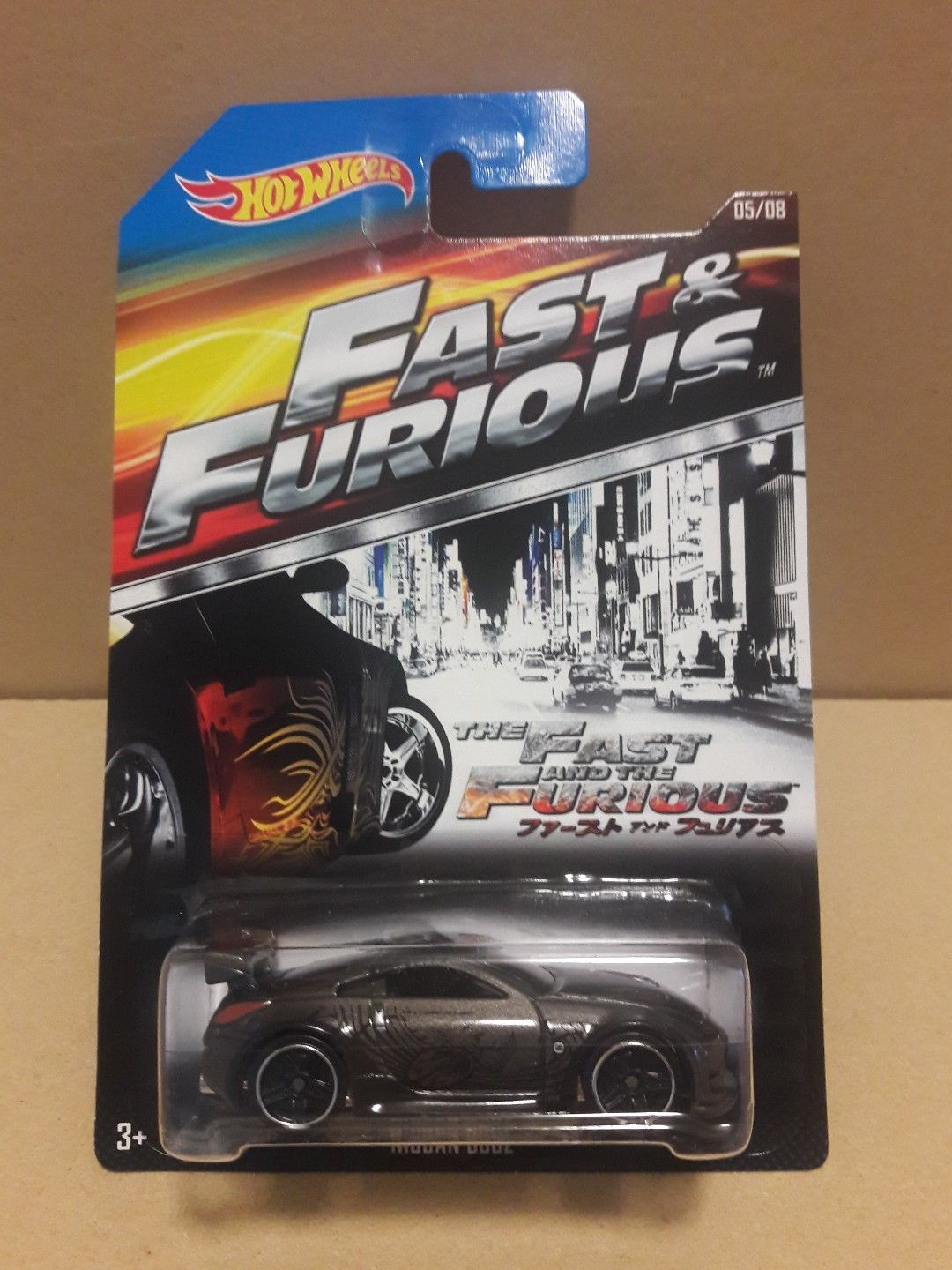 Awesome Amazing Hot Wheels 2015 FAST AND FURIOUS NISSAN 350Z JDM VHTF 2018