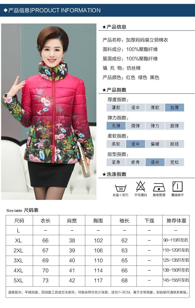 Толстый перо мягкий среднего возраста женской одежды хлопок проложенный одежды в длинный участок среднего возраста матери одежда зимняя одежда куртки батька куртки-Таобао