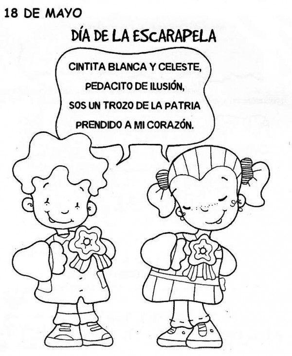 Dia De La Escarapela Argentina Dia De La Escarapela