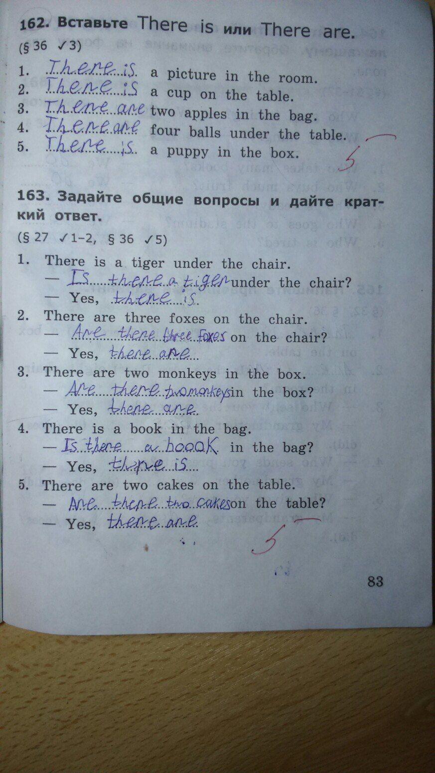 Спиши.ру решебник барашкова 3 класс