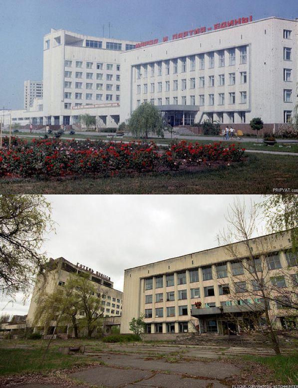 vintage everyday: Chernobyl before 1986