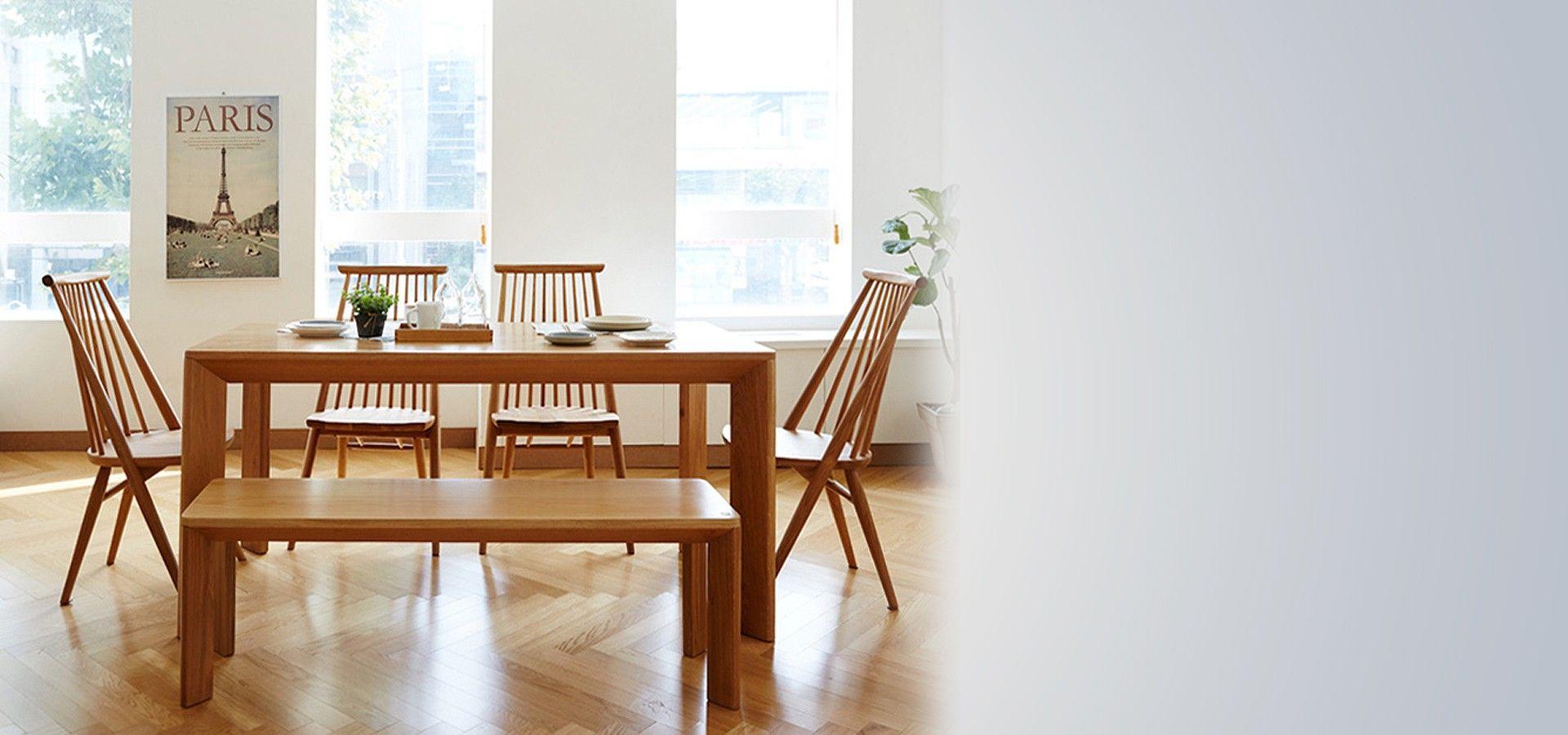 Guri Oak Signature Dining Table 1600