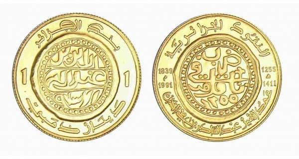 Epingle Par Kira Aukoto Sur Algerien Monnaie Ancienne Personnage Historique Piece De Monnaie