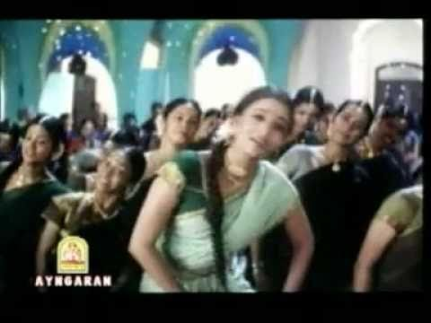 poove sempoove video song free