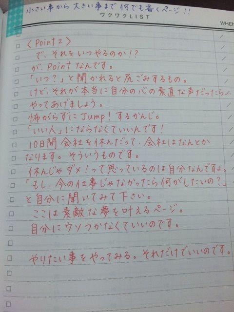 綺麗な字の書き方