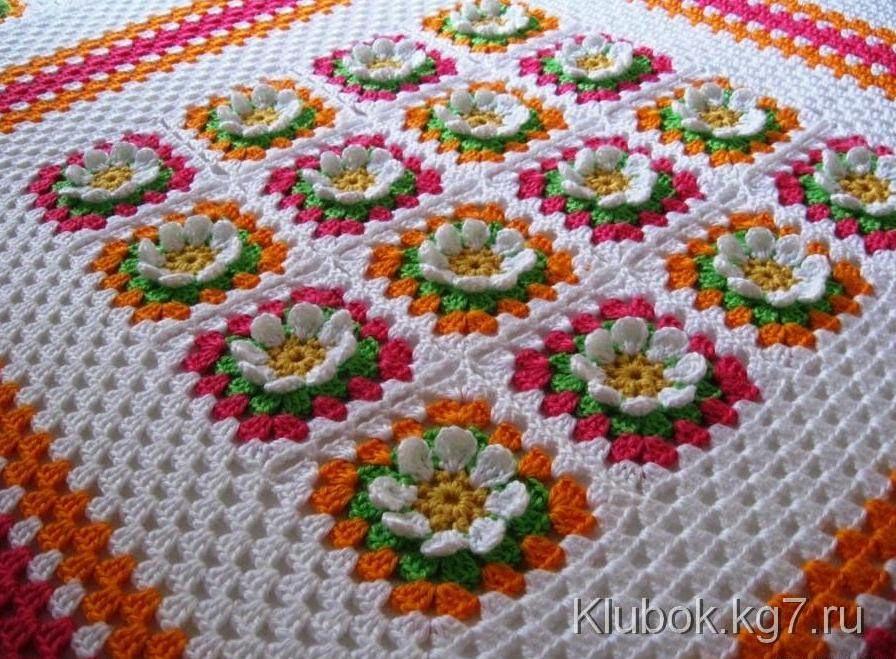 Crochet y dos agujas: Manta cubrecama con grannys florales en 3D ...