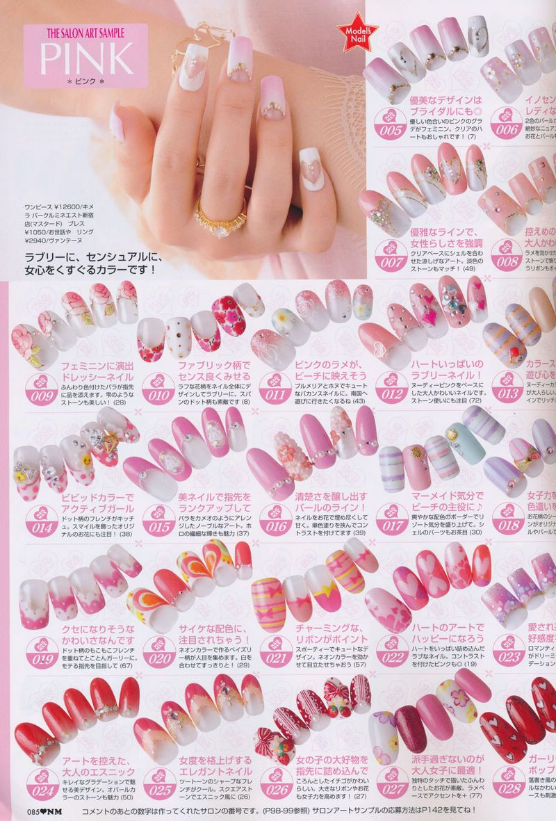 nail max-13-08 | Magazine nail art | Pinterest | Asian nails, Nail ...