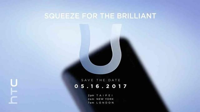 HTC U 11 expected to be official name of HTC's next Android flagship