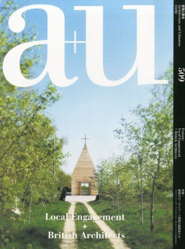 a u architecture u magazine a u architecture urbanism japanese