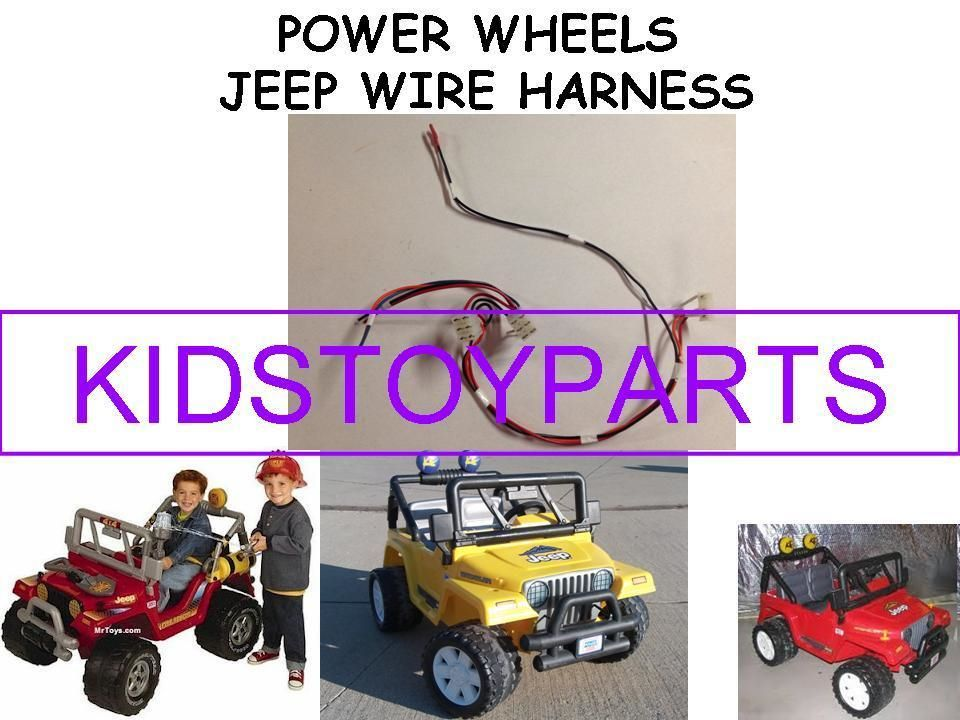 New! power wheels wire harness for jeeps  others **from store