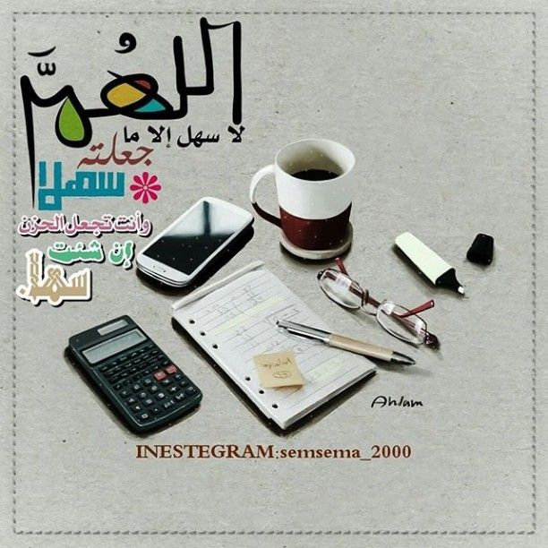 Instagram Photo By لا إله إلا الله محمد رسول الله Mar 27 2016 At 10 44pm Utc Blackberry Phone Phone Blackberry