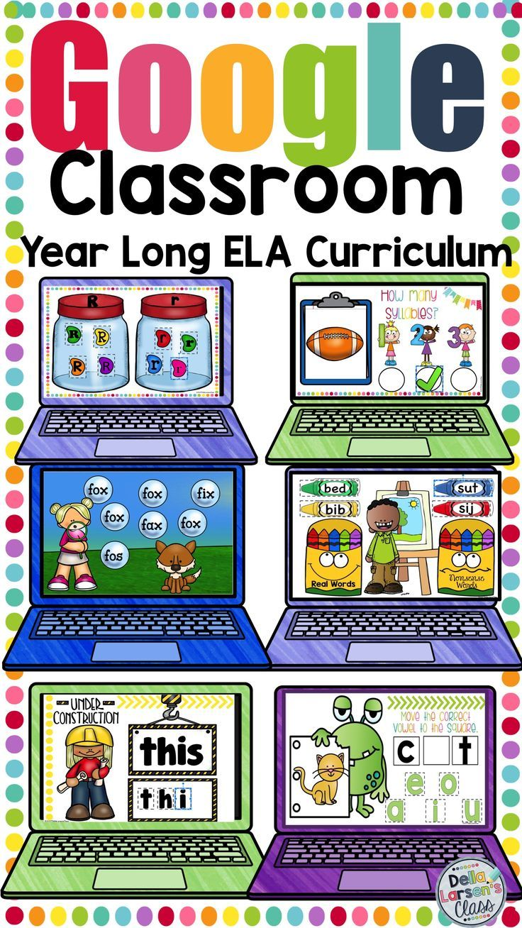 Google Classroom MEGA ELA Year Long Curriculum | Kind und Google