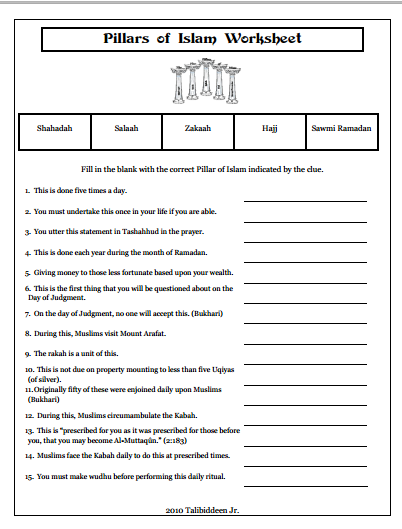 pillars of islam worksheet islamic studies pillars of islam islam for kids islam. Black Bedroom Furniture Sets. Home Design Ideas