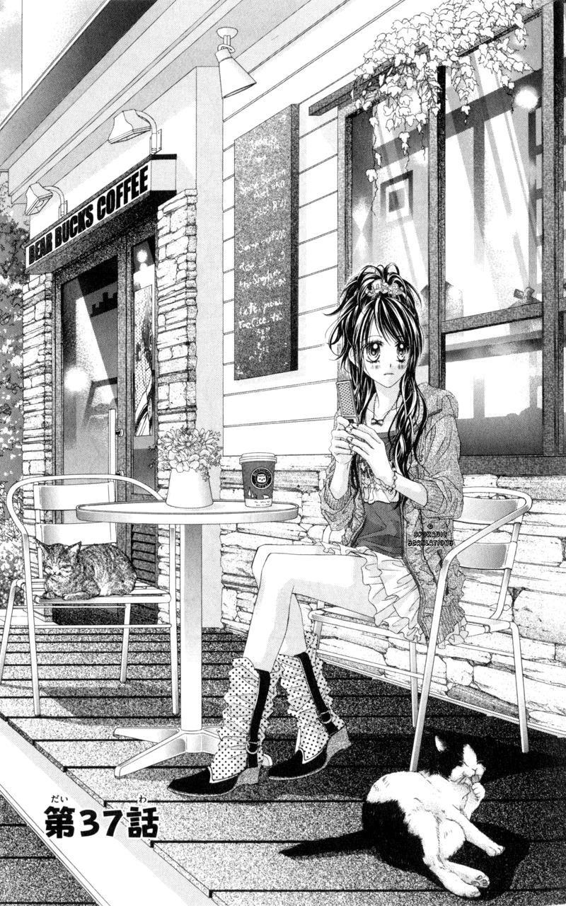 Manga Kyou- Koi wo Hajimemasu  cápitulo 37 página 1-1_204151.jpg