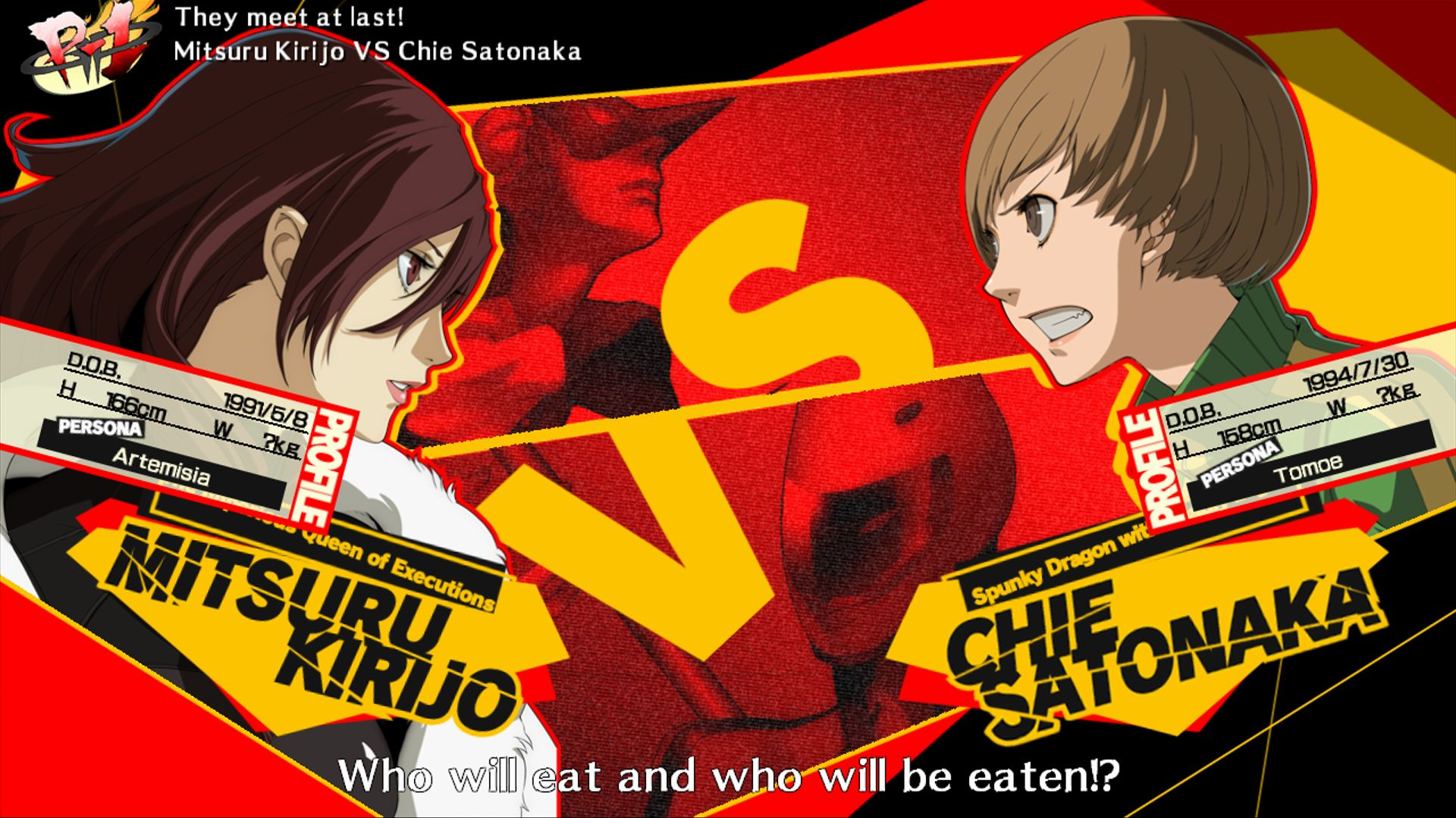 Check Out The Droolworthy User Interface In Persona Anime - Japan map persona 4