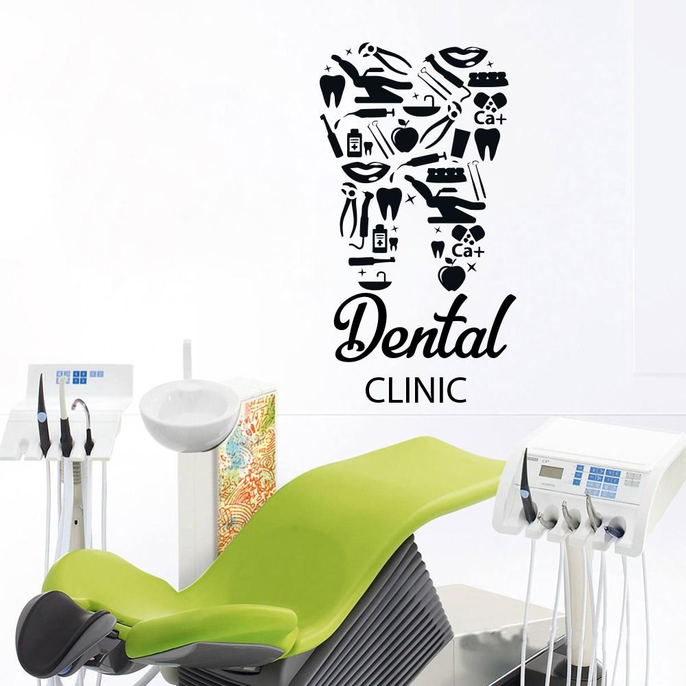 Dental Clinic Quote Wall Decal Dentist Smile Wall Art Stickers Etsy Wall Quotes Decals Wall Decals Sticker Wall Art