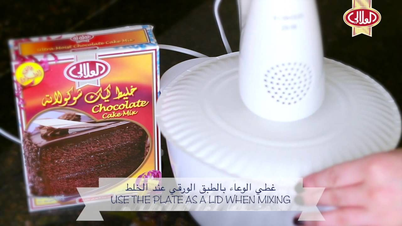 Whisk Cake Mix Without The Mess إخلطي الكيك بدون فوضى Plates Chocolate Chocolate Cake