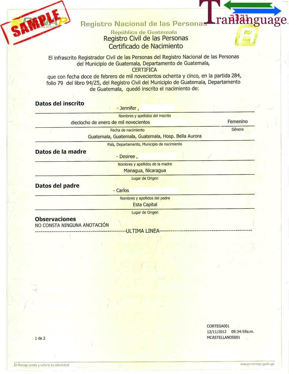 Birth Certificate Guatemala With Regard To Uscis Birth Certificate Translation Template Birth Certificate Business Template Professional Templates