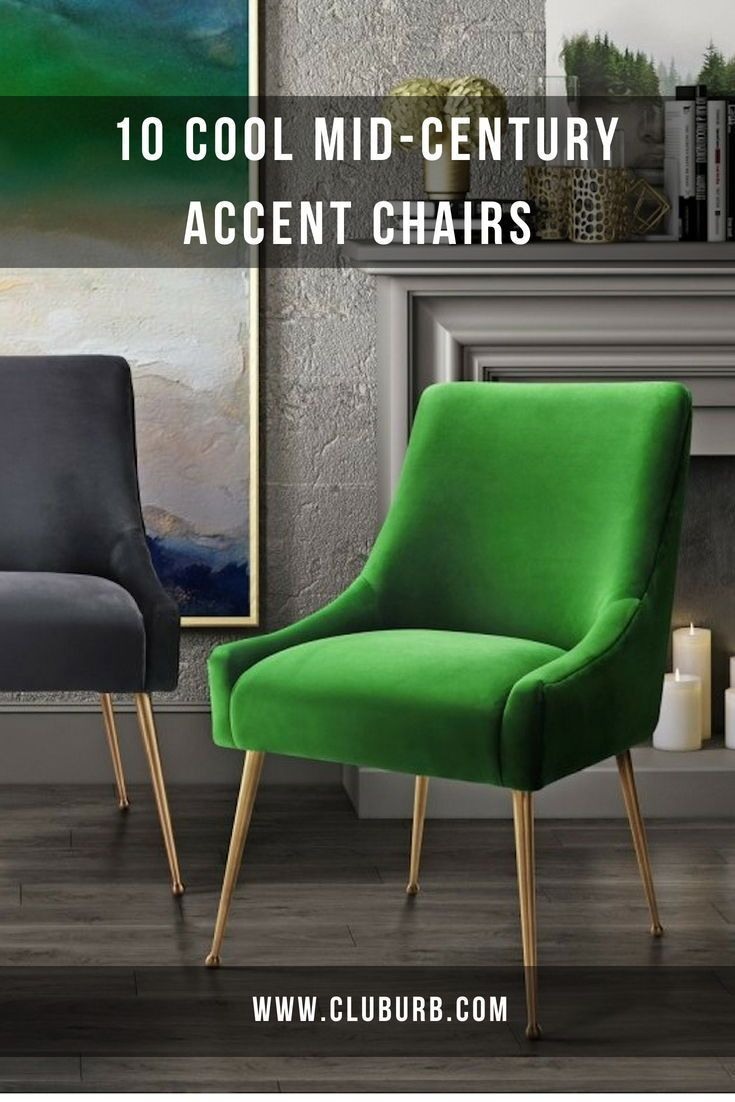 Best Mid Century Modern Accent Chairs 2020 Accent Chairs Retro
