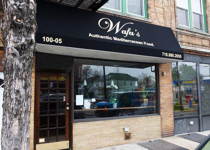 Wafas Mediteranean Lebanese Food 718 880 2055 100 05 Metropolitan Avenue Forest Hills Ny