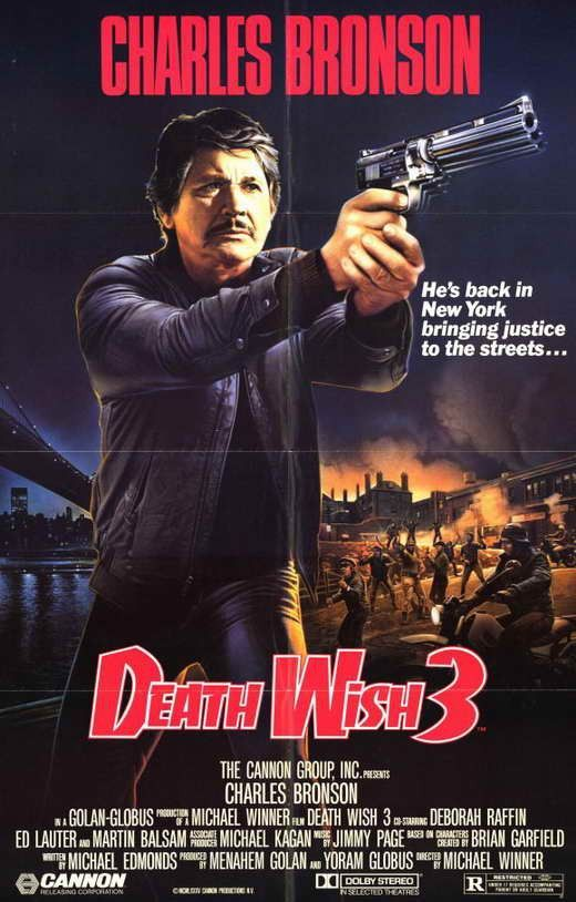 42 Best Cannon Film Asylum Ideas Cannon Film Film Movie Posters
