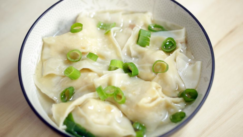 Wonton soup asian food channel yummie pinterest asian food savour this quick and easy chicken wanton soup recipe by ili sulaiman from home cooked malaysia forumfinder Choice Image